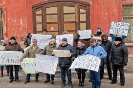 Тридцать пермяков приняли участие в пикетировании еврейского общинного центра