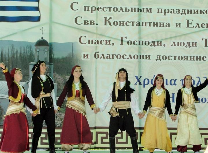 В Крыму отметили греческий праздник Панаир