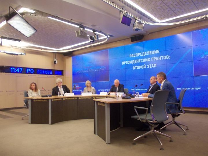 Стартовал второй этап распределения президентских грантов для НКО