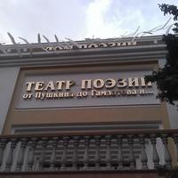 Дагестанский чабан стал звездой Инстаграма