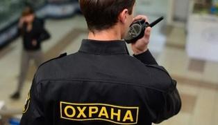 Глава Сахалина предложил запретить мигрантам работать охранниками