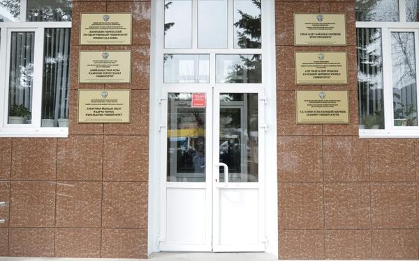 Центры черкесской и карачаево-балкарской культур открылись в Карачаевске