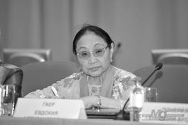 Умерла национальная активистка Евдокия Гаер