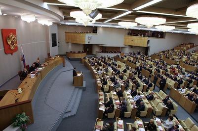Госдума приняла в первом чтении закон об ужесточении правил регистрации