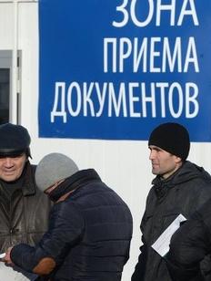 В Миграционном центре Москвы проведут Дни открытых дверей для работодателей