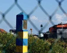 Глава ФМС: Миграционный поток украинцев в Россию за три недели возрос