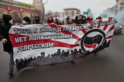 Суд отказался вынести приговор нижегородским антифашистам