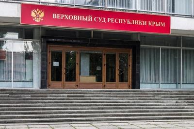 Суд дал защите крымскотатарского Меджлиса неделю на знакомство с документами