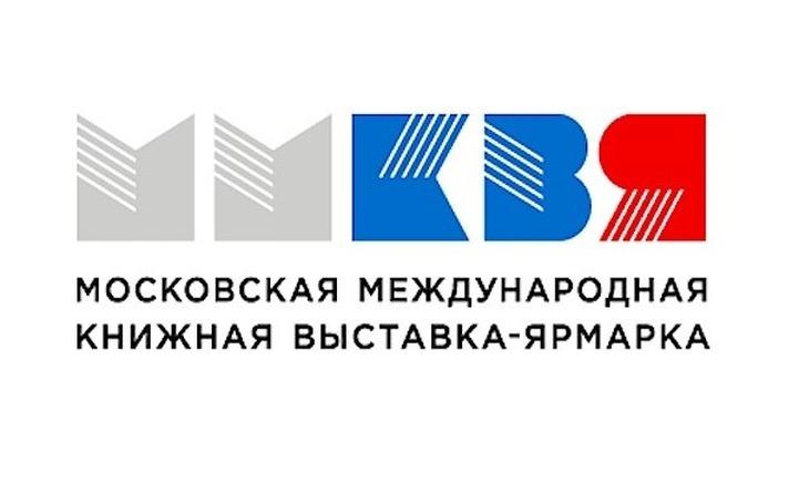 Продвижение национальных литератур обсудят на книжной ярмарке в Москве