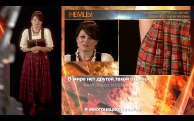 """Эхо """"СМИротворца"""" — российские немцы"""