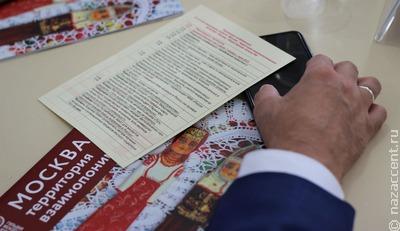 """Москва и """"москвичи"""": как в столице России налаживают диалог между коренными жителями города и приезжими из других стран"""