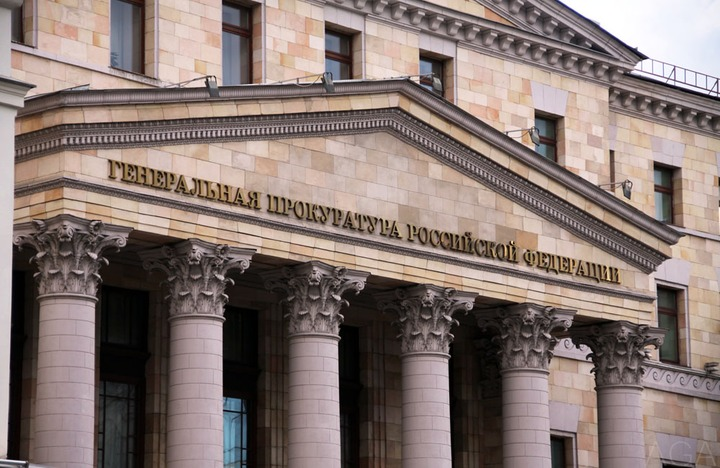 Генпрокурор РФ: количество экстремистских преступлений в России в 2019 году сократилось вдвое