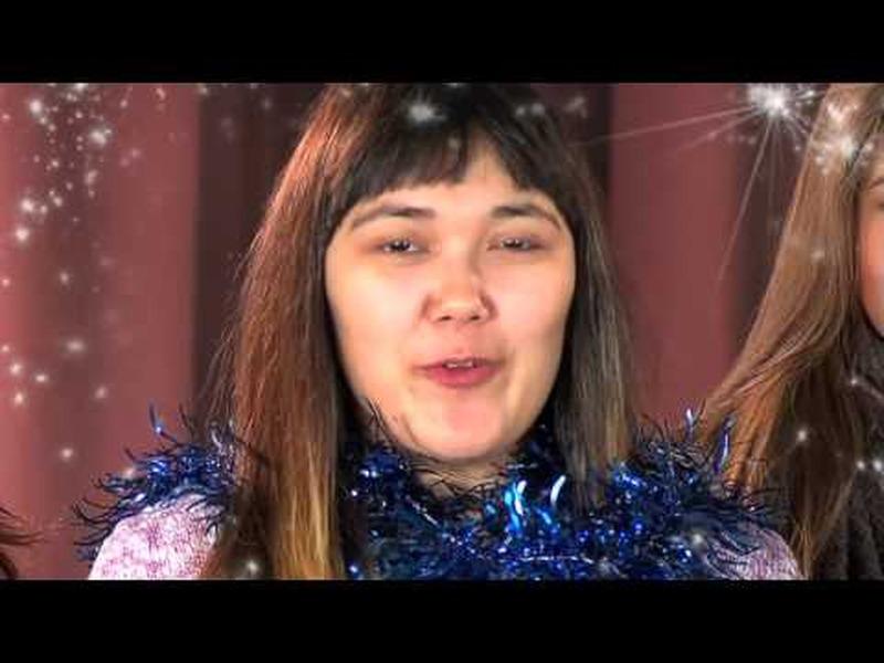 С Новым годом! От отделения Гильдии межэтнической журналистики в Красноярске