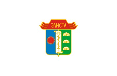 Школа-2020 в Элисте