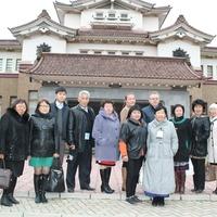 I Международный симпозиум на языках коренных малочисленных народов Дальнего Востока