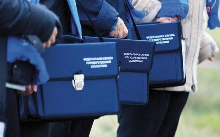 Названы сроки проведения следующей Всероссийской переписи населения