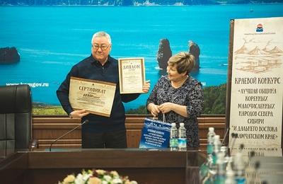 На Камчатке наградили лучшие общины коренных малочисленных народов