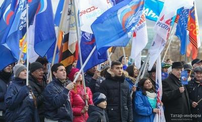 Митинг в День народного единства собрал в Казани более 7 тысяч человек