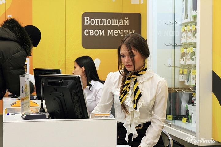 """В Краснодаре сотрудников """"Билайн"""" уволили за фото с нацистским приветствием"""