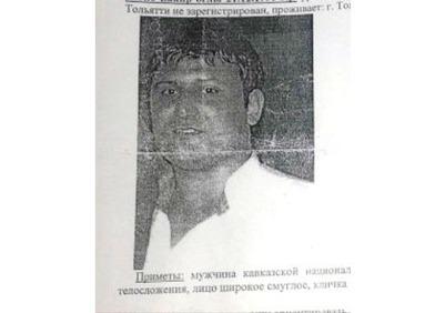 В Тольятти группы русских и кавказцев подрались из-за девушки
