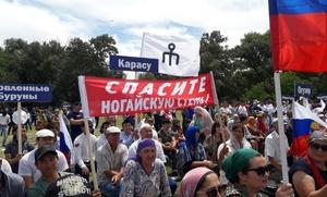Дагестанским ногайцам отказали в проведении земельного референдума