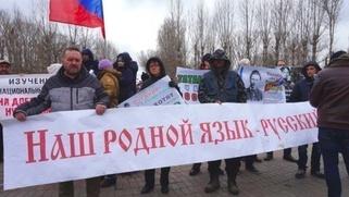 Русскоязычные родители Татарстана обратились к Путину за помощью