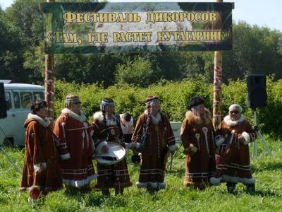 Камчатский фестиваль соберет шаманов и травников