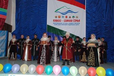 """В Махачкале пройдет фестиваль """"Кавказ – единая семья"""""""