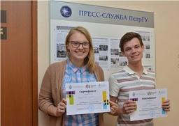 В ПетрГУ финский, карельский и вепсский языки учат 117 человек