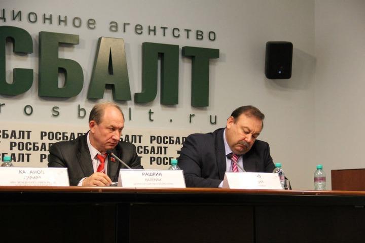 Рашкин о Бирюлеве: Население может защитить себя, только выйдя на улицу