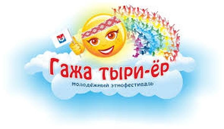 """В Пермском крае устроят """"Веселую неразбериху"""""""