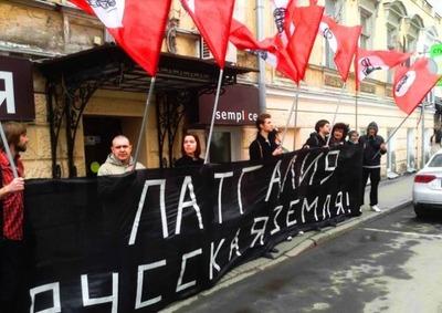 Другороссы провели пикет в поддержку русского населения Латвии