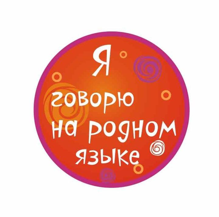 В Ижевске выберут победителей конкурса видеороликов на русском, удмуртском и татарском языках
