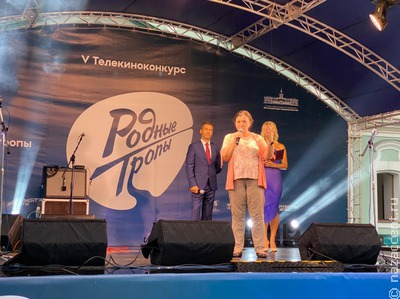 """Национальный телекинофорум """"Родные тропы"""" открылся в Москве"""