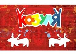 В Вологде стартовал конкурс декоративно-прикладного творчества