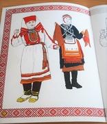 Подробную раскраску с марийскими костюмами выпустили в Марий Эл