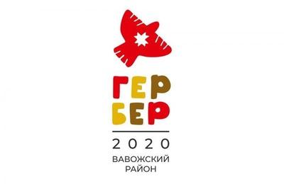 В Удмуртии выбрали логотип для общереспубликанского праздника Гербер