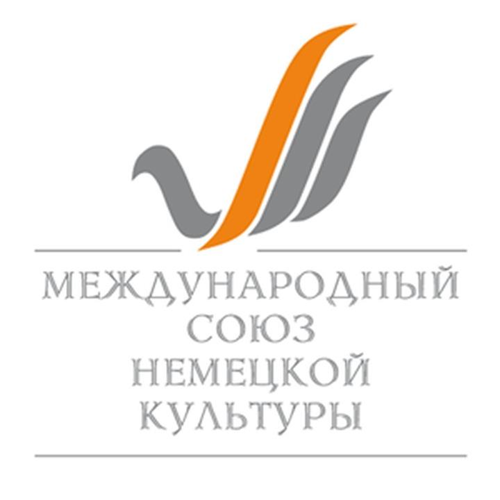 Лучшими немцами России 2013 назвали дзюдоиста, филолога, артиста, журналиста и педагога