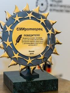 """Завершается интернет-голосование на конкурсе """"СМИротворец"""""""