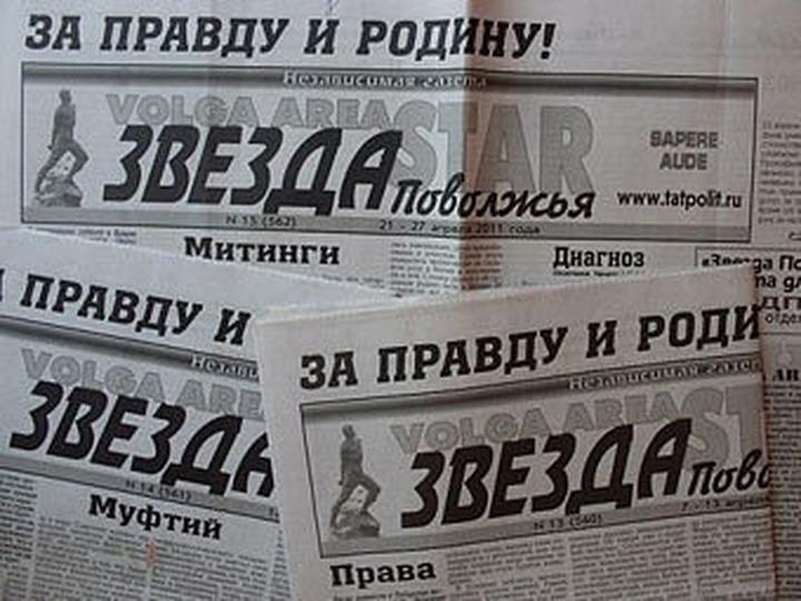 """В редакции казанской газеты провели обыск из-за экстремистской статьи """"Россия глазами татарина"""""""