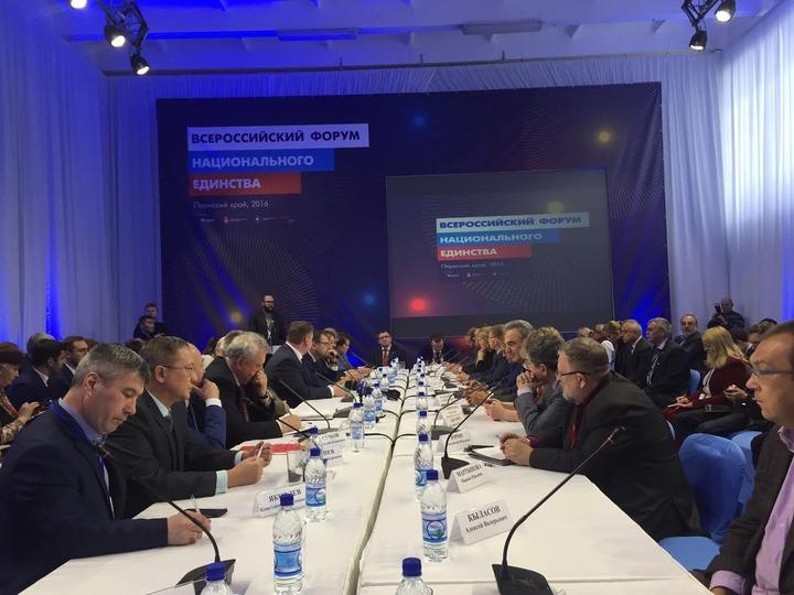 Всероссийское совещание по вопросам госнацполитики в Перми не состоялось