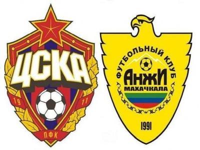 Фанаты ЦСКА призвали к бойкоту матча с кавказской командой