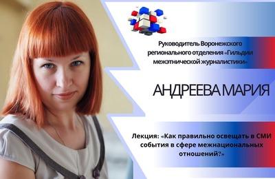 В Воронеже молодым активистам НКО рассказали, как освещать свою работу в СМИ