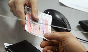Банки рассмотрят вопрос оформления миграционных документов