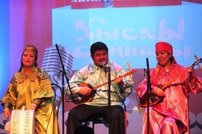 "Конкурс фольклорной песни ""Хысхы саңнары"" пройдет в Хакасии"