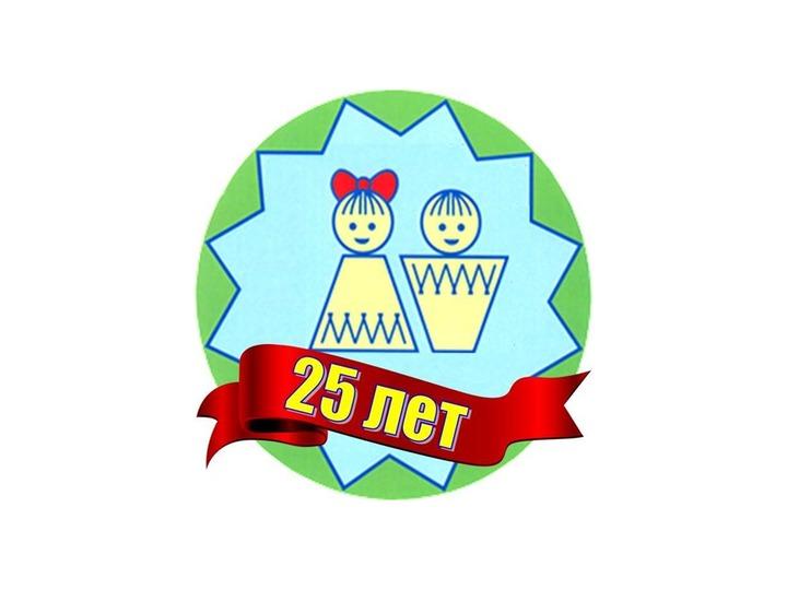 Лаборатория национальных проблем дошкольного образования в Коми отпраздновала день рождения