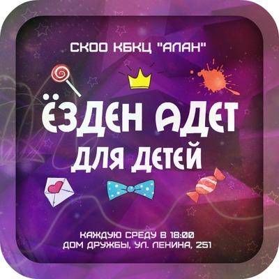 Карачаево-балкарским танцам и традициям начали обучать в Ставрополе