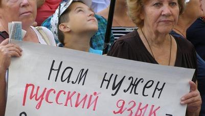 Русские активисты четырех республик пожаловались на изучение национальных языков