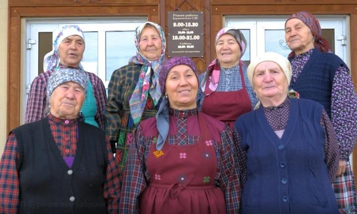 100-летие Удмуртия отметила в интернет-пространстве