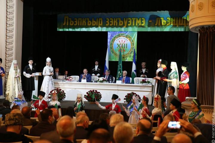 На конгрессе Международной черкесской ассоциации обсуждают сохранение культуры адыгов